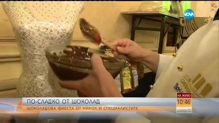"""Шоколадова фиеста от """"Никол и специалистите"""""""