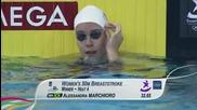 Младежки олимпийски игри 2010 - Плуване 50 метра бруст жени Серий
