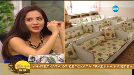 """""""На кафе"""" с Елен Колева (31.03.2015г.) - част 1"""