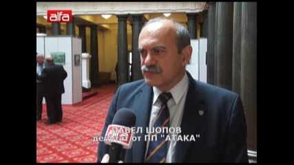 Интервю с депутата от Атака Павел Шопов!