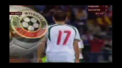Мартин Петров, летящият българин!