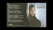 Vasilis Karras mix Best Of