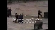 Svetimir Ilic - Arkanove Delije Превод