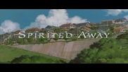 Spirited away Отнесени от духовете бг аудио 1/3