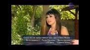 Пепи Христозова - Обич Непокорна