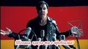Rammstein - Pussy (превод)