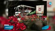 Челен сблъсък между автобус и камион взе няколко жертви