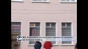 МЗ: Кметовете да осигурят охрана на екипите на Спешна помощ
