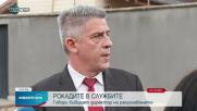 Брифинг на бившия началник на Разузнаването Атанас Атанасов