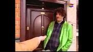 Македонски Хумор - Модерен Просяк
