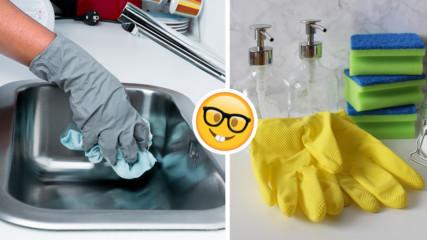 Евтино, хитро и ефективно: 5 съвета за пролетното почистване