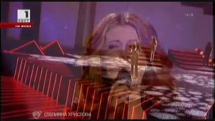 Steliyana Hristova - Putyat (eurovision 2012 Bulgaria) Final