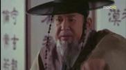 Arang and The Magistrate / Аранг и Магистратът (2012) - Е09 част 2/4