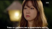 [easternspirit] It's Okay, That's Love (2014) E02 2/2