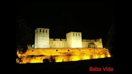 Посвещение за България