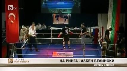 Неоджедайското гледище на Албен Белински за братята Кличко