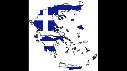 100% Гръцко , Яко миксче