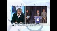 Евгений Михайлов: Нова конституция ще отвори нов път за България