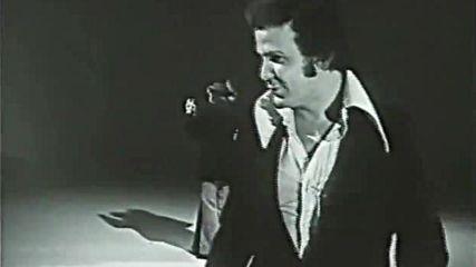 Do you love me - Sharif Dean 1973