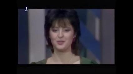 Dragana Mirkovic - Imam decka nemirnog 1984