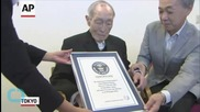The World's Oldest Man, A Retired Educator From Japan, Dies At 112