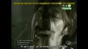 Uverworld - D - Tecnolife (Bleach Opening)