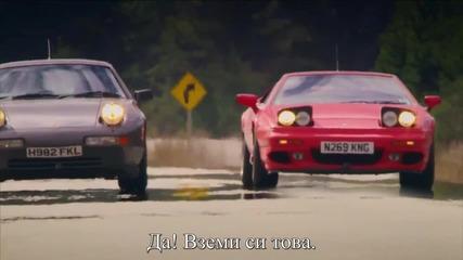 Top Gear Patagonia Special (part 1) Bg Sub