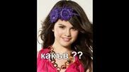 Selena Gomez 10 епизод