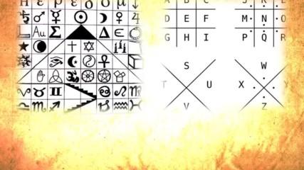 Изгубеният символ на Дан Браун - буктрейлър