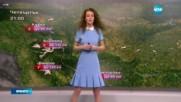Прогноза за времето (02.03.2017 - обедна емисия)