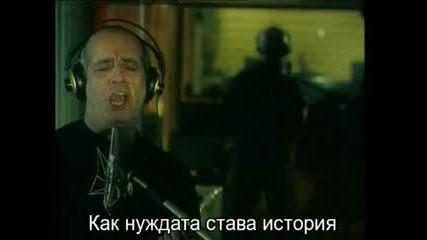 Dimitris Mitropanos - Roza(превод)