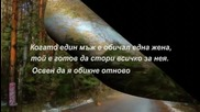 Оскар Уайлд каза...