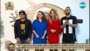 Съквартирантите разплитат конфликта между Джино и Динко - Big Brother: Most Wanted 2017