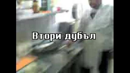 Оригня