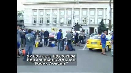 Златен дубъл 2007