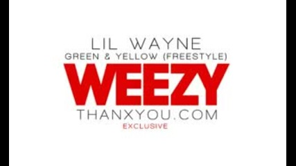 Lil Wayne - Green & Yellow (green Bay Packers)