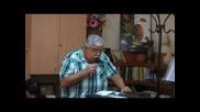 Бог ни е определил , не за гняв , но да получим спасение - Пастор Фахри Тахиров
