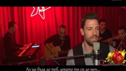 ❄ Ч. Н. Г. ❄ Konstantinos Argiros - Osa Niotho | Превод