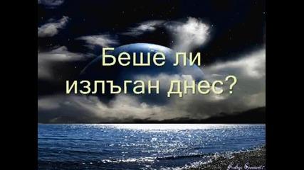 Харис Алексиу Тази вечер искам да пия [превод]