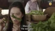Hwarang / Хуаранг E07 бг превод