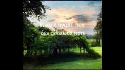 Youtube - - Lyrics
