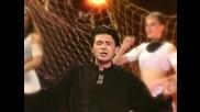 Sinan Sakic i Juzni Vetar - 1997 - Ja poklanjam zlatnu burmu (hq) (bg sub)