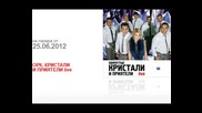 9 Mr Shany Izp Amet Ceco i Rici Studio Album 2012 Dj Lamarina Zakon