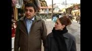 Брак с чужденец епизод 10 част 1