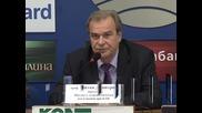 Професор Митко Димитров, БАН: Бюджет 2013 е изпълним