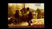 Kofe Babona - Az Sam Bulgarin4e