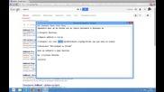 Как да махнем досадните реклами от браузъра си