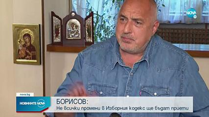 Борисов: Мутрите си вкараха адвокатите в парламента