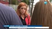 Ученик удари учителка в столично училище