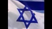 הַתִּקְוָה-Химн На Израел